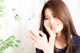 20代ならココ!本気で出会えるおすすめの婚活サイト3選