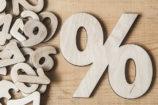 結婚相談所の「成婚率」とは?成婚率の実態を解明